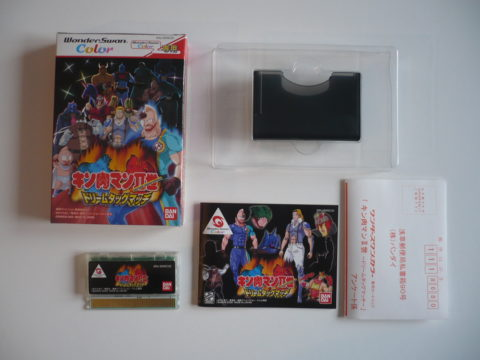 Photo de Kinnikuman Second Generations - Dream Tag Match sur Wonderswan Color