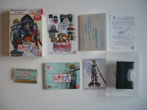 Photo de Senkaiden Ni – From TV Animation Senkaiden Hoshin Engi sur Wonderswan Color