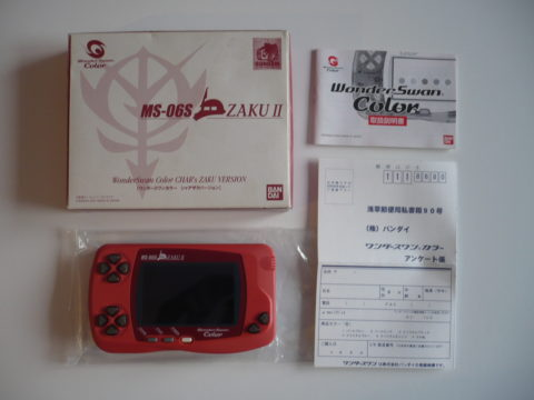 Photo de la Wonderswan Color CHAR's ZAKU VERSION